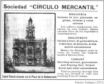 20060226133814-deportecirculomercantil.jpg